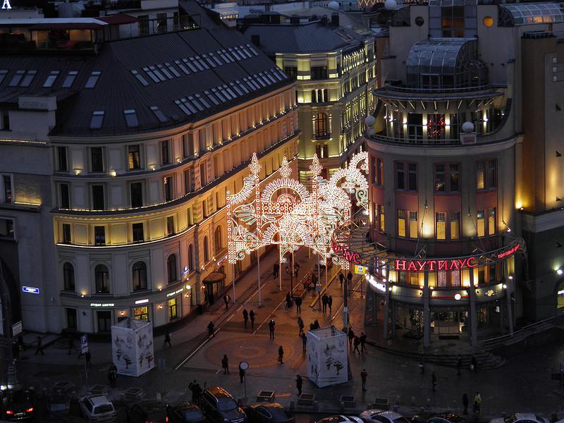 Прогулка по новогодней Москве. Шикарная иллюминация зимы 2015-2016