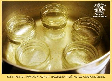 Как дезинфицировать посуду в домашних условиях 509