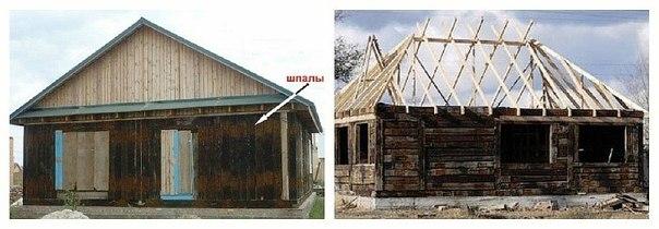 Быть или не быть дому из деревянных железнодорожных шпал?