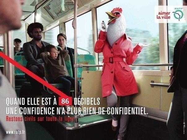 Французская социальная программа о поведении в общественном транспорте
