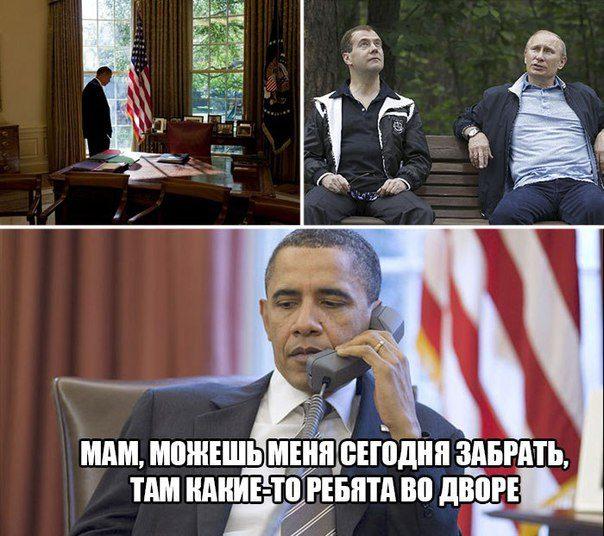 Путин. Лучшие приколы