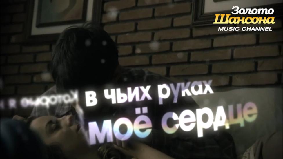ПРЕМЬЕРА!!! Григорий ЛЕПС - Выбрось из головы -lyrics video-HD