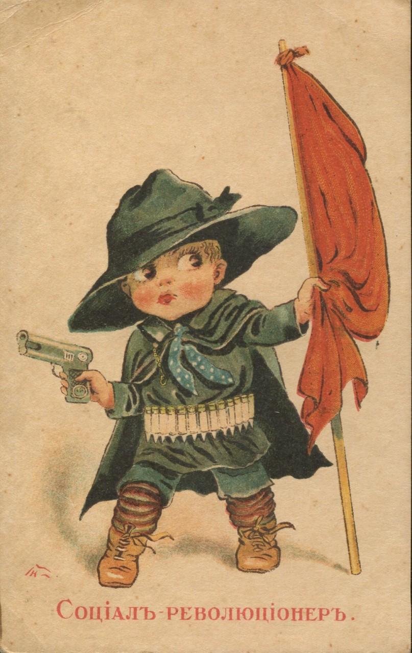 Клуб для любителей открыток