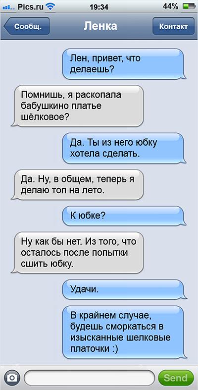 http://mtdata.ru/u24/photo010F/20351810428-0/original.png#20351810428