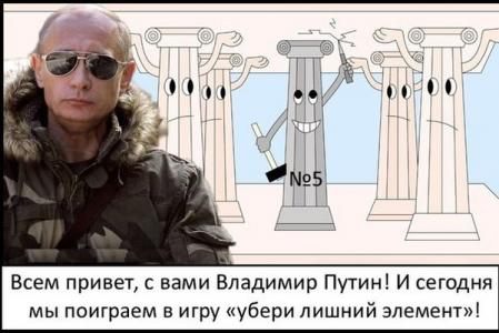 Гамбит Путина против «пятой колонны»