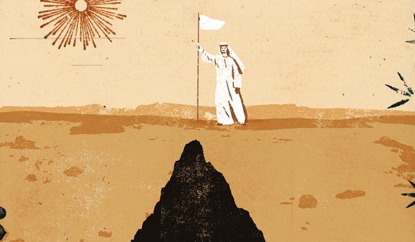 Европейско-саудовский нефтяной роман обречен