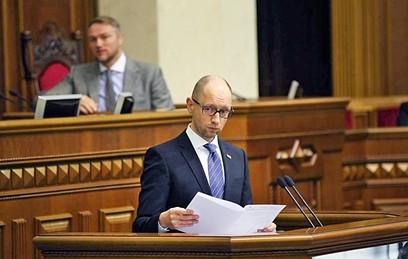 Верховная Рада отложила отставку Арсения Яценюка
