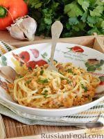 Фото приготовления рецепта: Спагетти в тыквенном соусе с беконом - шаг №16