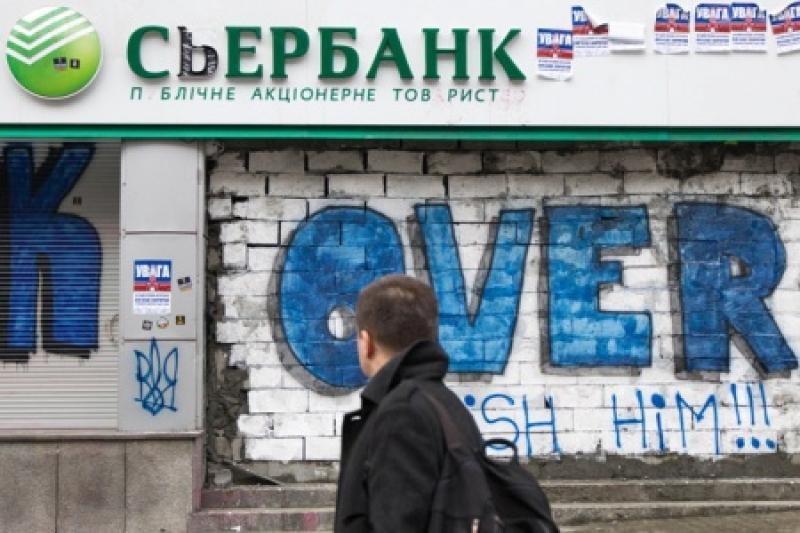 Запад не спешит поощрять антироссийские усилия Порошенко