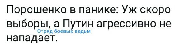 Как-то так