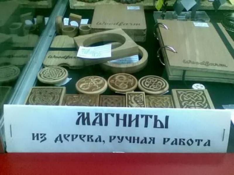 http://mtdata.ru/u24/photo02B5/20980828256-0/original.jpg