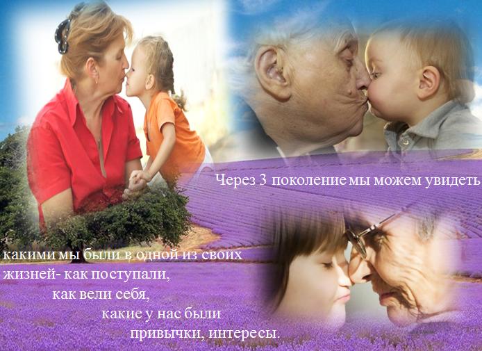 И если с бабушками и дедушками хорошие отношения – это трамплин для нас.