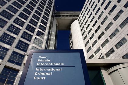 США решили избежать международного суда санкциями