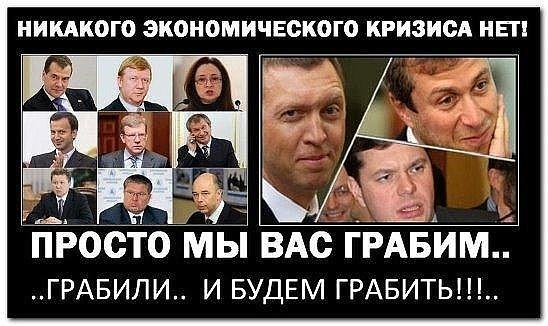 """""""Бандиты на дороге"""" -  Министерство колониальной экономики"""