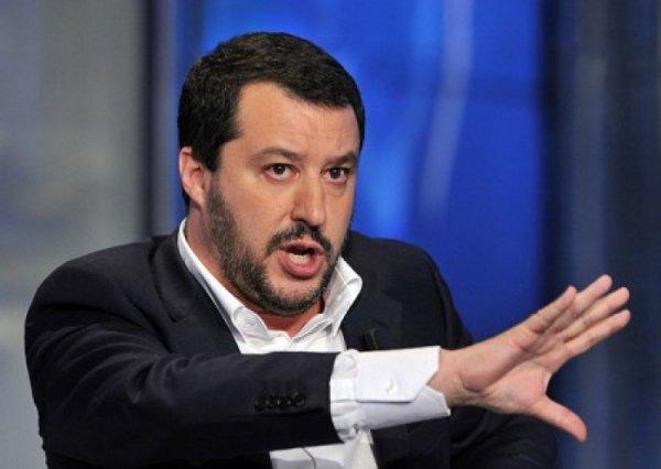 Сальвини: «Италия перестала …