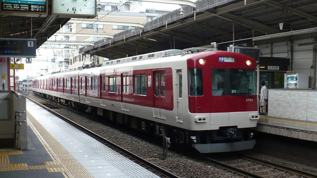 Один день в Японии. Asuka vi…