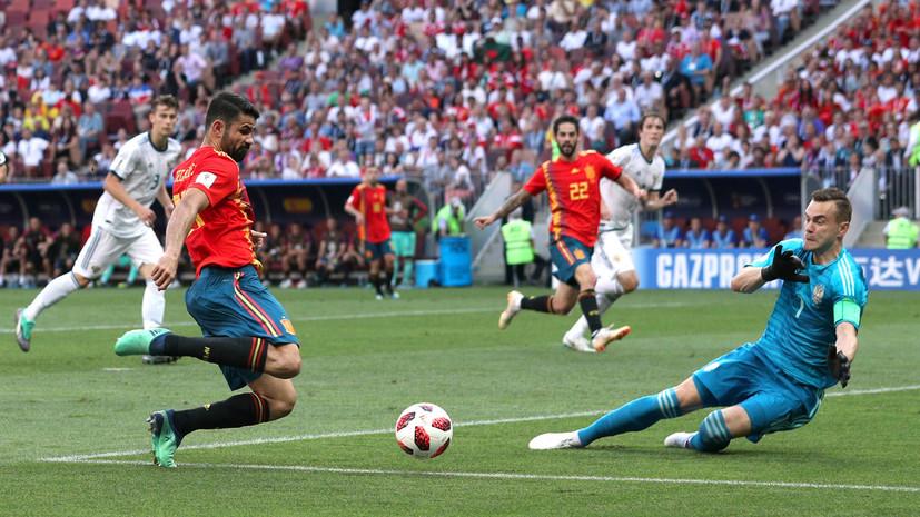 Россия в серии пенальти обыграла Испанию и вышла в 1/4 финала ЧМ-2018