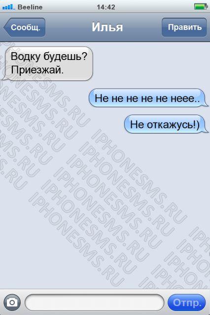 СМС-приколы и приколы без СМС