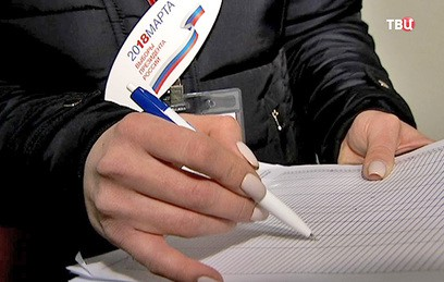 На выборы президента России потратили более 14 млрд рублей