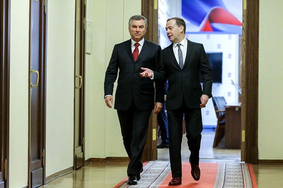 «Единая Россия» предложила п…