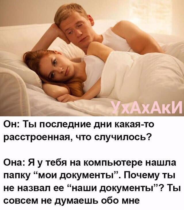 — Ты вообще с головой своей-то дружишь?!…