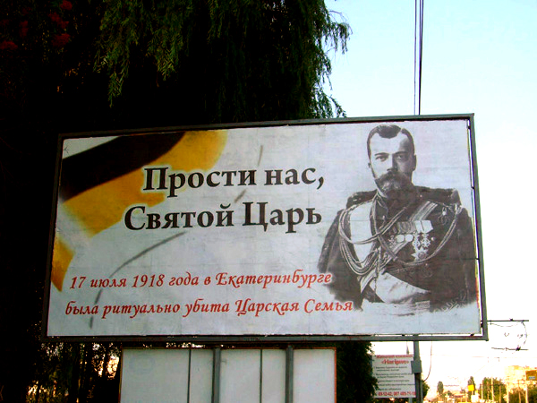 Константин Семин. Не народу …