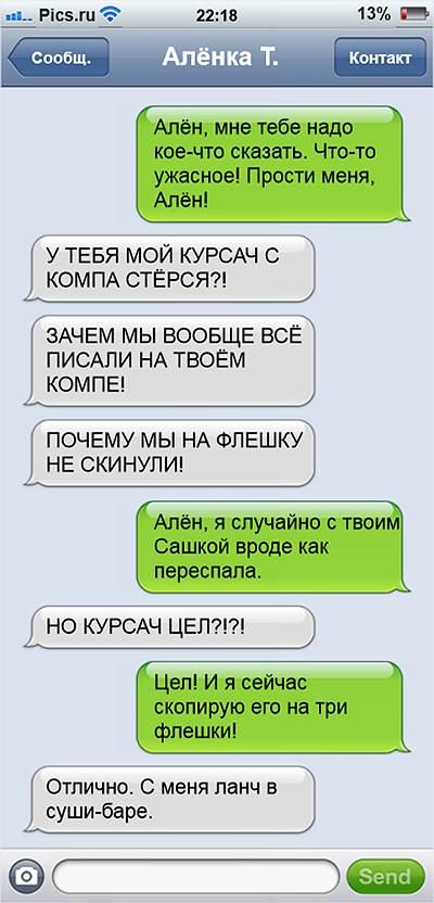 http://mtdata.ru/u24/photo04B6/20797956126-0/original.png#20797956126