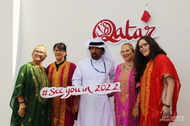 Восточная сказка. Как Катар представлял в Москве свой чемпионат мира