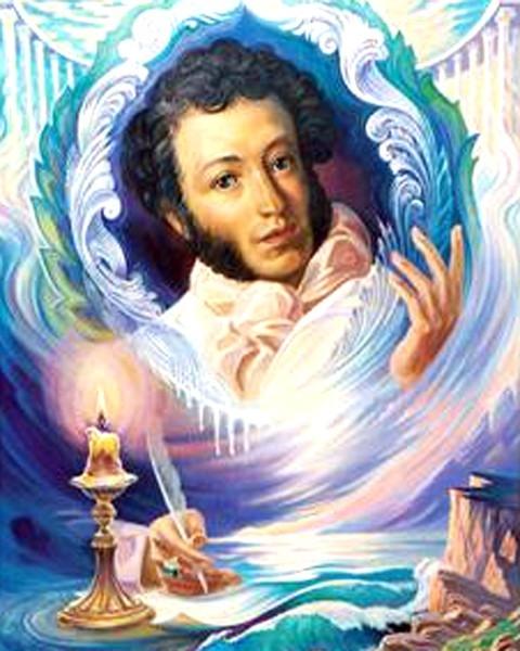 Пушкин в душе моей...( Белые стихи)