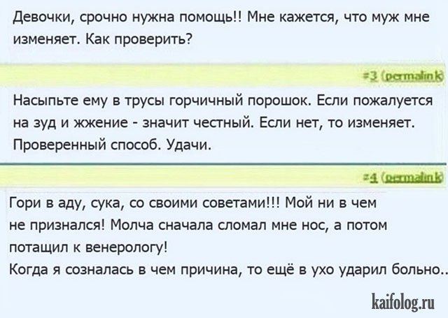 http://mtdata.ru/u24/photo0550/20024989709-0/original.jpg