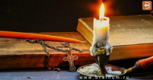 Утренняя молитва, способная очистить весь грядущий день