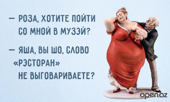 25 уроков оптимизма из Одессы