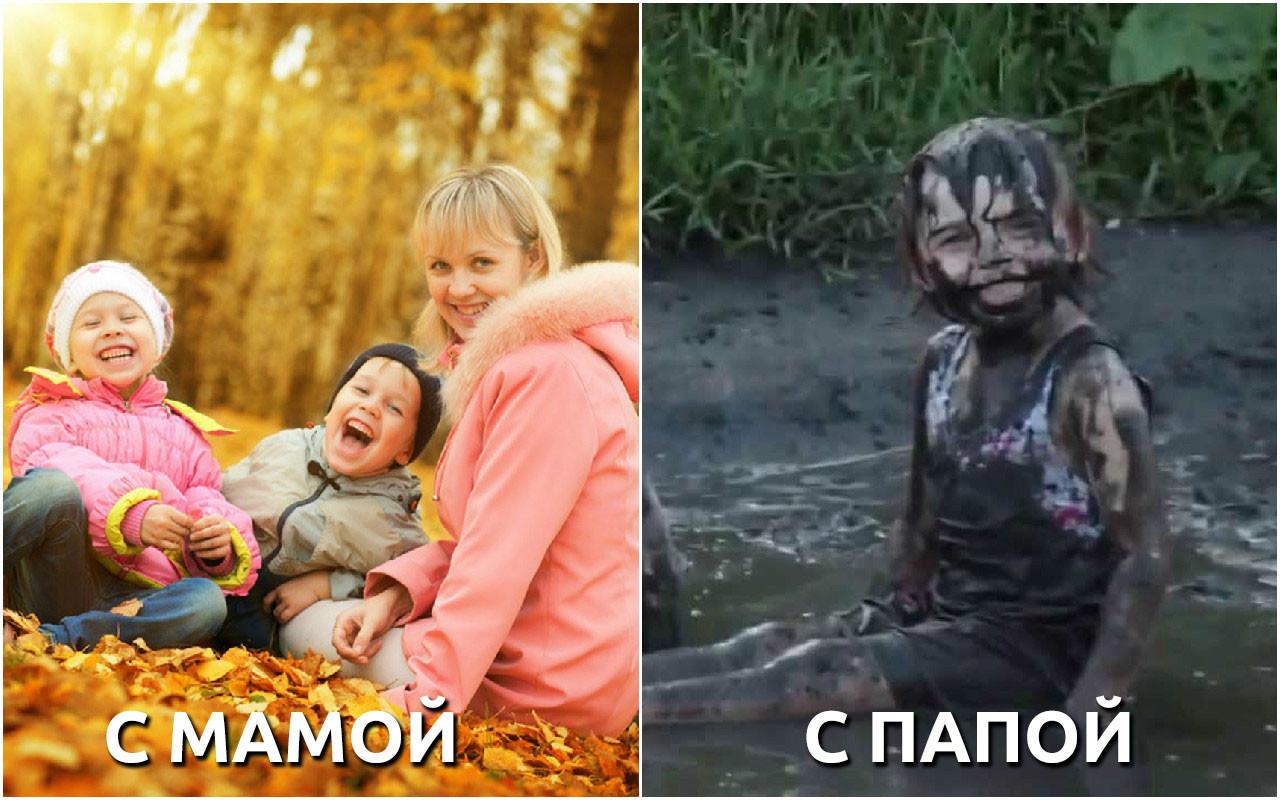 Ребёнок на прогулке. дети, мамы, папы, юмор