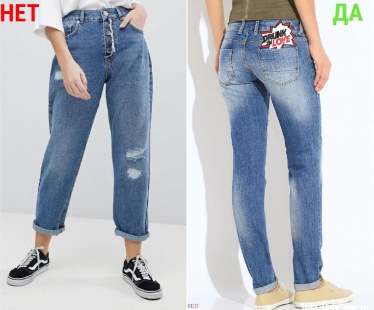 4 модели джинсов, которые воруют стройность ног