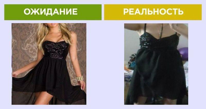 одежда на заказ из интернета прикол фото Уход газоном Техника