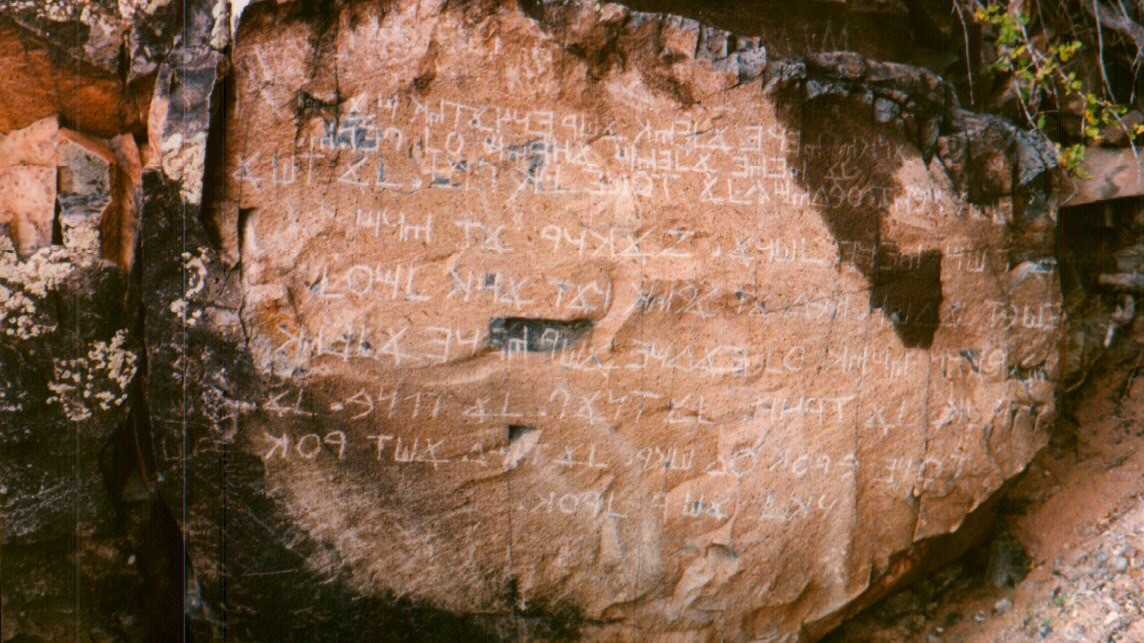 Заповеди Торы на камне в Нью-Мексико. древности, загадки, история