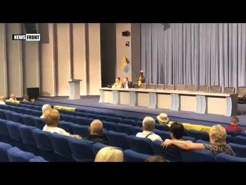 Украинских радикалов из С14 забросали яйцами