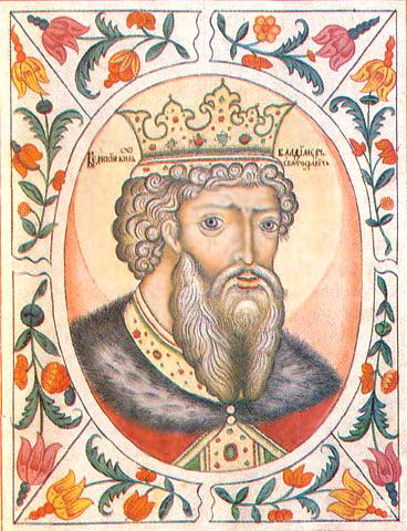 Память и похвала князю русскому Владимиру