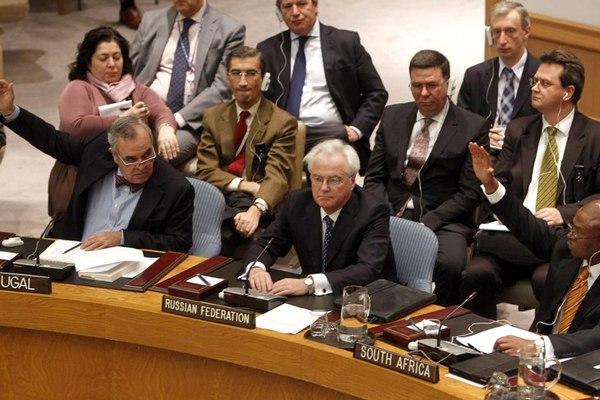 ПОСЛАНИЕ ИЗ РОССИИ В ООН !!!...