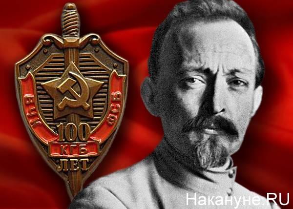 """100 лет ВЧК – """"карающему меч…"""