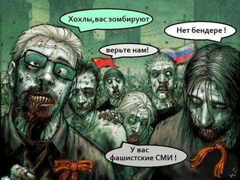 Взгляд с Украины. Топ-10 фей…