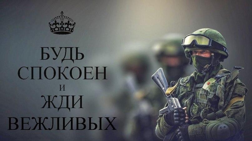 Распродажа началась: заберёт ли Россия Одессу за долги?