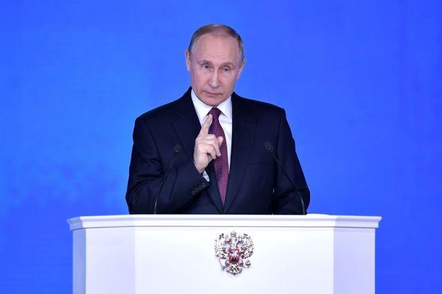 Путин заявил о провалившихся попытках Запада изолировать Россию
