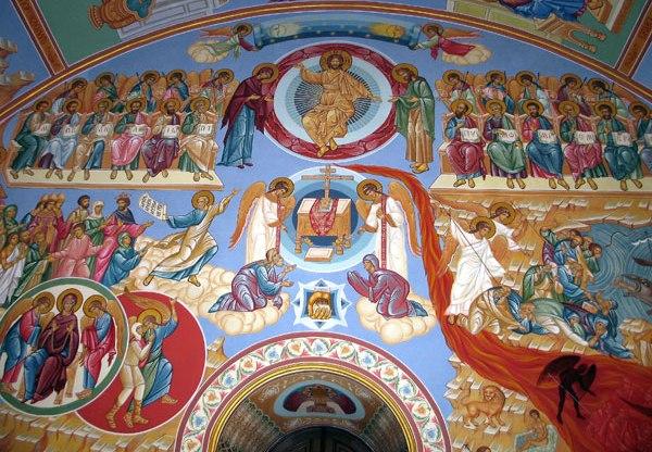Православное учение о смерти
