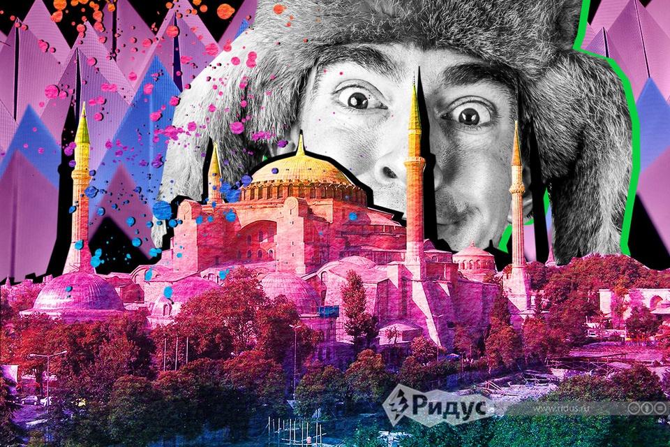 Константинополь не наш: поче…