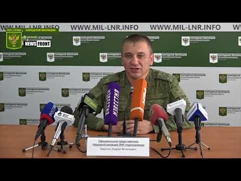 ВСУ перебросили в район Крымского БМП и автомобильную технику