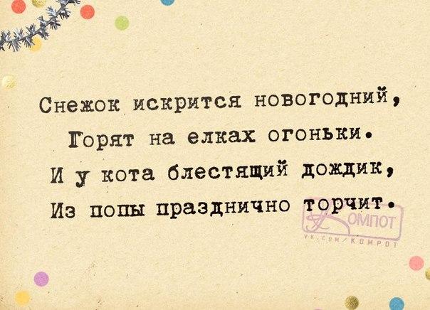 1452105240_frazki-7 (604x436, 175Kb)