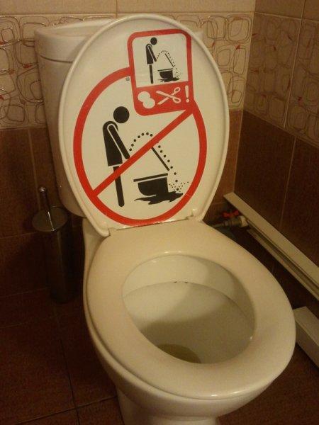 zhena-na-tualete-foto