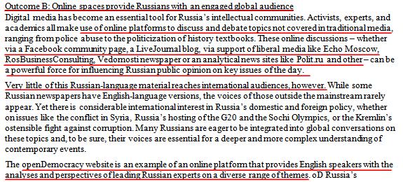 Ударный отряд Сороса в России: геи и декаденты