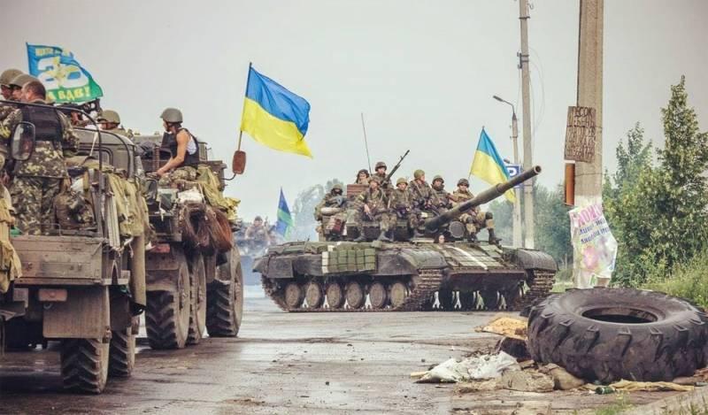 Вооружённые силы Украины сегодня: размышления над цифрами